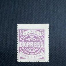 Sellos: ANTIGUO SELLO DE SAMOA 1877, CORREO URGENTE. Lote 212530620