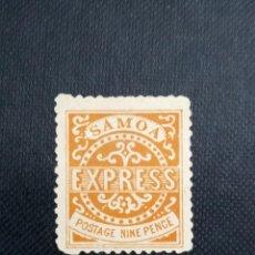 Sellos: ANTIGUO SELLO DE SAMOA 1877, CORREO URGENTE. Lote 212531343