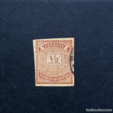 Sellos: ANTIGUO SELLO DE ARGENTINA, CARTA Y CUERNO POSTAL, 1882, SIN DENTAR. Lote 212734660