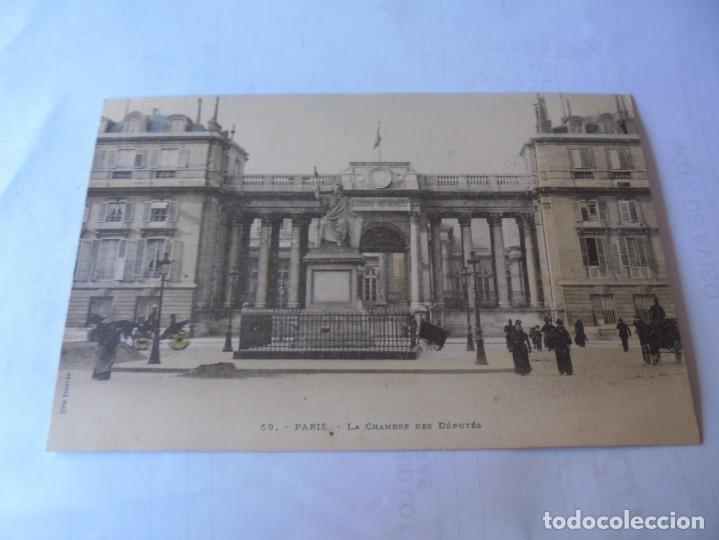 Sellos: magnificas 90 postales antiguas de francia - Foto 45 - 213253237