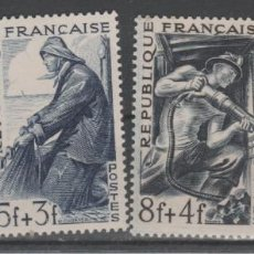 Timbres: FRANCIA,1949.. Lote 213657316