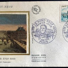 Sellos: FIRST DAY COVER FRANCE X16. LOTE SOBRES PRIMER DIA FRANCIA X16.. Lote 214621416