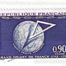 Selos: 1973-FRANCIA.BICENTENARIO DE GRAN ORIENT DE FANCIA. MAONERÍA. Lote 214886625