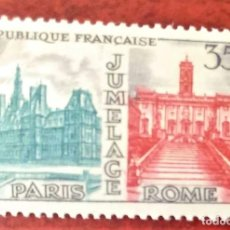 Selos: FRANCIA. 1176 HERMANAMIENTO PARÍS-ROMA: AYUNTAMIENTOS. 1958. SELLOS NUEVOS Y NUMERACIÓN YVERT.. Lote 215785547