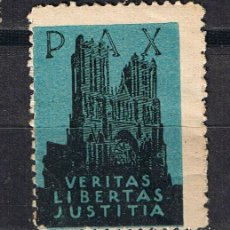 Sellos: FRANCIA 1921 PAX VERITAS LIBERTAS JUSTITIA. VIÑETA SIN VALOR FACIAL, SELLO RARO ESTAMPILLA. Lote 216021675