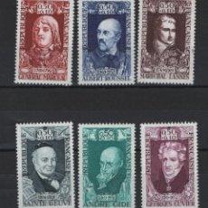 Sellos: R18/ FRANCIA 1969, Y&T 1590/95 MNH**. Lote 216960057
