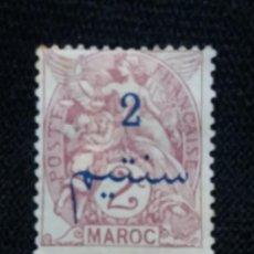 Sellos: FRANCIA, PROTECTORADO,MARRUECOS, 2C, 1911, SOBREESCRITO.. Lote 217036817