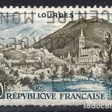 Francobolli: FRANCIA 1958 - LA VISTA DE LOURDES (HAUTES-PYRÉNÉES) - USADO. Lote 227636727