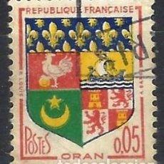 Timbres: FRANCIA 1960 - ESCUDO DE ARMAS DE LA CIUDAD DE ORÁN, ARGELIA - USADO. Lote 217361520