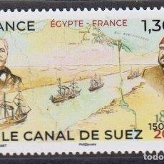 Sellos: 6.- FRANCIA 2020 EMISIÓN CONJUNTA - EGIPTO FRANCIA - CANAL DE SUEZ. Lote 218815341