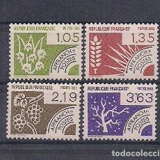 """Sellos: SELLOS DE FRANCIA AÑO 1983 PROBLITERADOS """"CUATRO ESTACIONES"""" SERIE Nº 178/181 NUEVOS CATÁLOGO YVERT. Lote 221318658"""