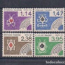 """Sellos: SELLOS DE FRANCIA AÑO 1984 PROBLITERADOS """"CARTAS DE JUEGO"""" SERIE Nº 182/185 NUEVOS CATÁLOGO YVERT. Lote 221318732"""