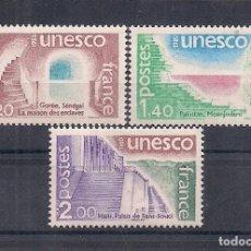 Sellos: SELLOS DE FRANCIA AÑO 1980 SERVICIOS. U.N.E.S.C.O. SERIE Nº 60/62 NUEVOS CATÁLOGO YVERT. Lote 221319952
