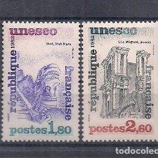 Sellos: SELLOS DE FRANCIA AÑO 1982 SERVICIOS. U.N.E.S.C.O. SERIE Nº 71/72 NUEVOS CATÁLOGO YVERT. Lote 221320062