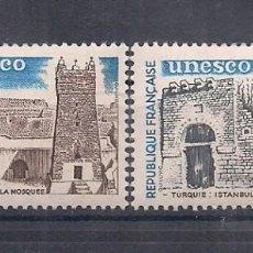 Sellos: SELLOS DE FRANCIA AÑO 1983 SERVICIOS. U.N.E.S.C.O. SERIE Nº 75/76 NUEVOS CATÁLOGO YVERT. Lote 221320121