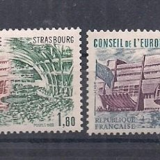 Sellos: SELLOS DE FRANCIA AÑO 1982 SERVICIOS. CONSEJO DE EUROPA. SERIE Nº 73/74 NUEVOS CATÁLOGO YVERT. Lote 221320733