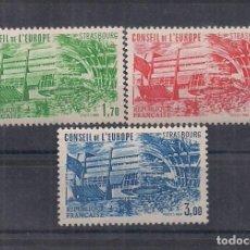 Sellos: SELLOS DE FRANCIA AÑO 1984 SERVICIOS. CONSEJO DE EUROPA. SERIE Nº 82/84 NUEVOS CATÁLOGO YVERT. Lote 221320843