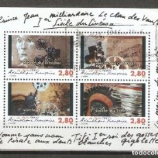 Timbres: FRANCIA. 1995. HB. YT 17. CINE. Lote 221379412