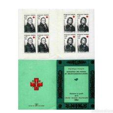 Sellos: NUEVO FOLLETO DE SELLOS DE LA CRUZ ROJA PUBLICADO EN 1964. Lote 221449698