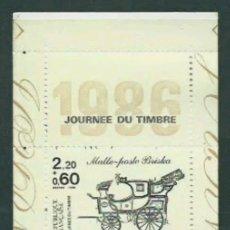 Sellos: FRANCIA - CORREO 1986 YVERT 2411A CARNET PLEGADO ** MNH DÍA DEL SELLO. Lote 221587828