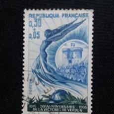 Sellos: FRANCIA, 0,30+0,05C, VICTOIRE DE VERDUN, AÑO 1960.SIN USAR. Lote 221602222