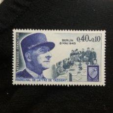 Sellos: FRANCIA, 0,40+0,10C, BERLIN 8 DE MAI, AÑO 1945. SIN USAR.. Lote 221603752
