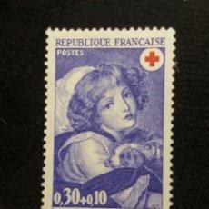 Sellos: FRANCIA, 0,40+0,10C, CRUZ ROJA, AÑO 1971. SIN USAR.. Lote 221604058