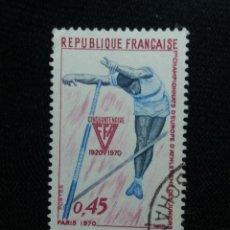 Sellos: FRANCIA, 0,45C, CAMP EUROPA PARIS, AÑO 1970.. Lote 221606005