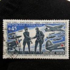 Sellos: FRANCIA, 0,45C, NORMANDIE NIEMEN, AÑO 1969.. Lote 221606832