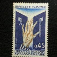 Sellos: FRANCIA, 0,45C, LIBRATION DES CAMS, AÑO 1955. SIN USAR. Lote 221607450