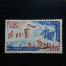 Sellos: FRANCIA, 0,60C, BATALLE D HASTING, AÑO 1966. SIN USAR. Lote 221707513