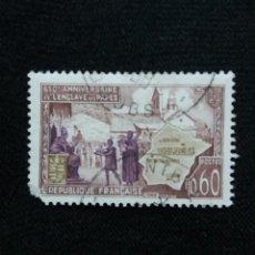 Sellos: FRANCIA, 0,60C, LA ENCLAVE EN PAPEL, AÑO 1956. SIN USAR. Lote 221707733