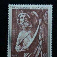 Sellos: FRANCIA, 1,00F, CATHEDRALE DE STRADBOURG, AÑO 1952. SIN USAR. Lote 221712423