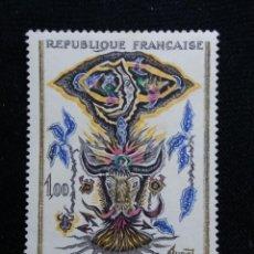 Sellos: FRANCIA, 1,00F, TAPISSERIE DE LUCAT, AÑO 1966. SIN USAR. Lote 221712871