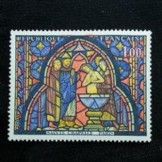 Sellos: FRANCIA, 1,00F, TABLEAU VITRAIL, AÑO 1966. SIN USAR. Lote 221713180