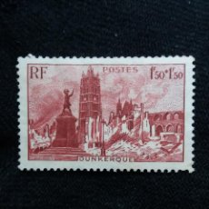 Sellos: FRANCIA, 1,50F+1,50F, DUNKERQUE, AÑO 1945. SIN USAR.. Lote 221818126