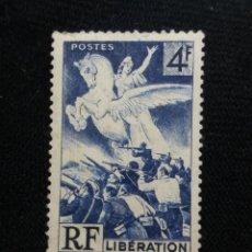 Sellos: FRANCIA, 4F, LIBERATION , AÑO 1945. SIN USAR. Lote 221820416