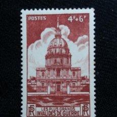 Sellos: FRANCIA, 4F+6F, INVALIDRS DE GUERRE, AÑO 1946. SIN USAR. Lote 221820707