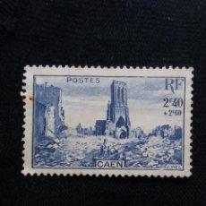 Sellos: FRANCIA, 2,40F+2,60F, CAEN, AÑO 1946. SIN USAR. Lote 221821033