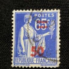 Sellos: FRANCIA, 65C, RAMA DE OLIVO, AÑO 1937, SOBREESCRITO.. Lote 222069078