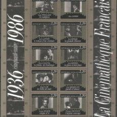 Sellos: SELLOS DE FRANCIA AÑO 1986. HOJA BLOQUE Nº 9. CATÁLOGO YVERT. NUEVA. Lote 222081642