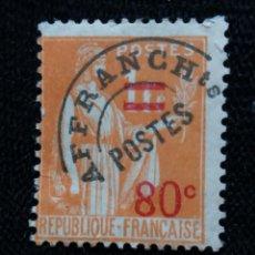 Sellos: FRANCIA, 1F, AFRANCH, RAMA DE OLIVO, AÑO 1932. SIN USAR SOBREESCRITO.. Lote 222162656