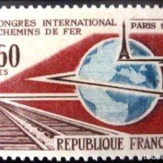 Sellos: FRANCIA 1966- FOTO 060 - Nº 1488 , IVERT , NUEVO. Lote 222251946