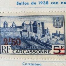 Sellos: SELLO FRANCIA DE 1938 CON NUEVO VALOR CARCASSONNE OVERPRINT YT:FR 490 SELLO USADO EN HOJA DE COLECCI. Lote 222252340