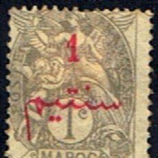 Sellos: MARRUECOS FRANCES // YVERT 25 // 1911-17 ... USADO. Lote 222267321