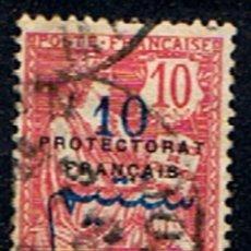 Sellos: MARRUECOS FRANCES // YVERT 41 // 1914-20 ... USADO. Lote 222267480