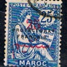 Sellos: MARRUECOS FRANCES // YVERT 44 // 1914-20 ... USADO. Lote 222267627