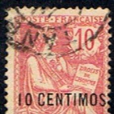 Sellos: MARRUECOS FRANCES // YVERT 12 // 1902-03 ... USADO. Lote 222267996