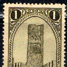 Sellos: MARRUECOS FRANCES // YVERT 98 // 1923-27 ... NUEVO CON CHARNELA. Lote 222268348