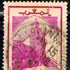 Sellos: MARRUECOS FRANCES // YVERT 167 // 1939 ... USADO. Lote 222268532